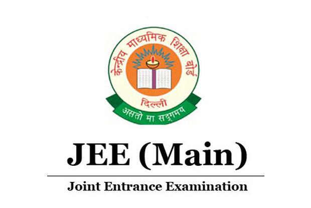 jee-main-exam